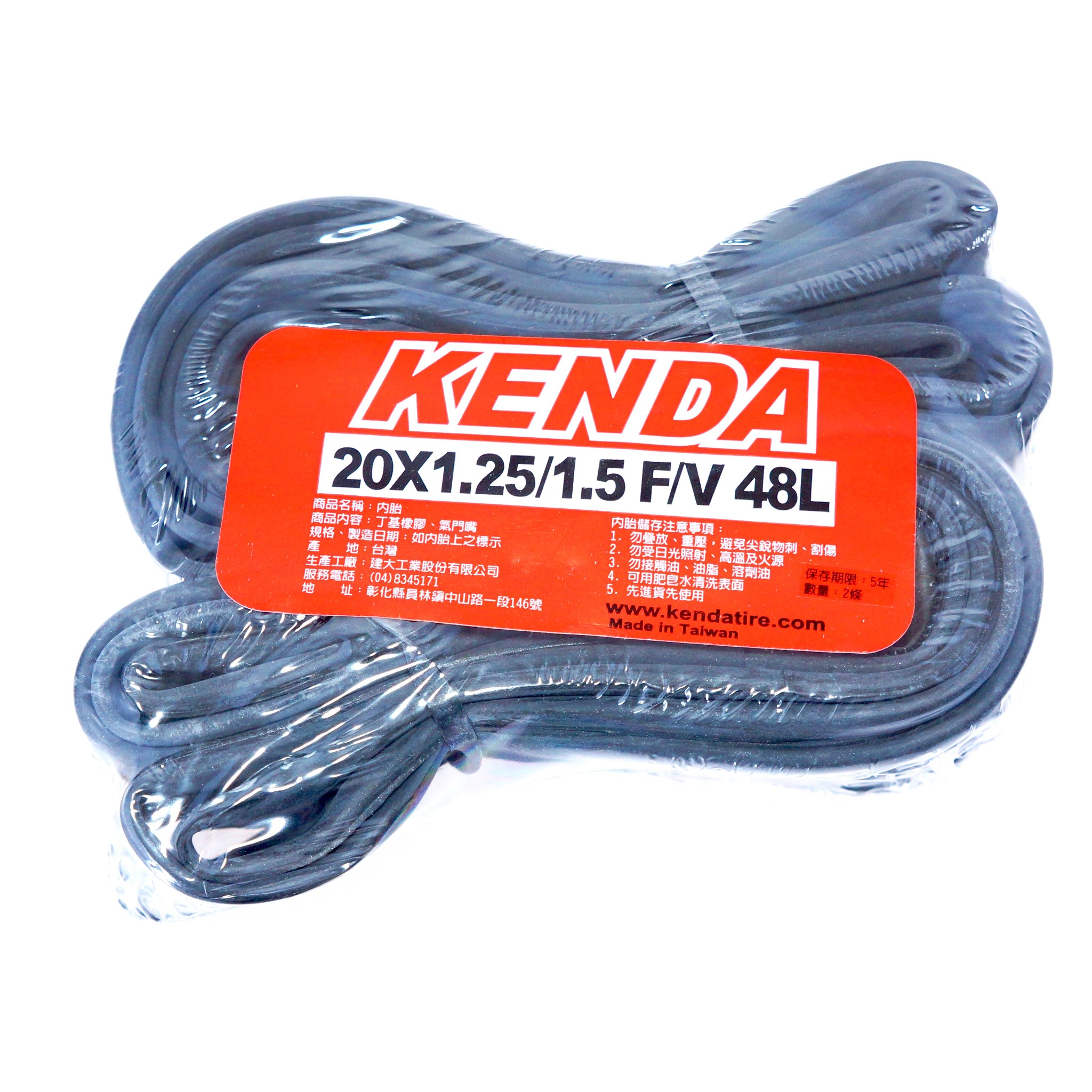 2 x Tube KENDA 20x1.25//1.5 48mm L A//V Schrader//America Folding Bike Inner Tube