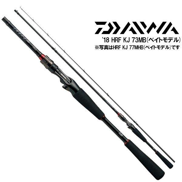 Hard Rockfish Daiwa HRF AIR KJ 83MB From Japan