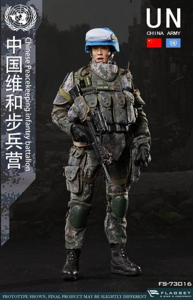 Glasses 1//6 Scale Flagset Action Figures UN Chinese Peacekepping