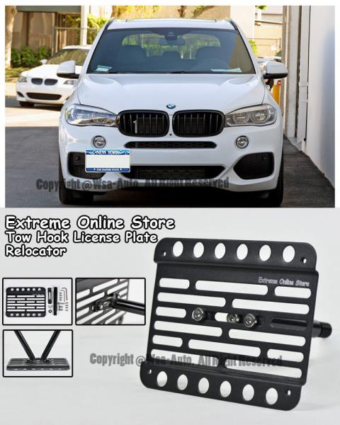 EOS Plate For 14-18 BMW X5 NO PDC Front Bumper Tow Hook License Mount Bracket