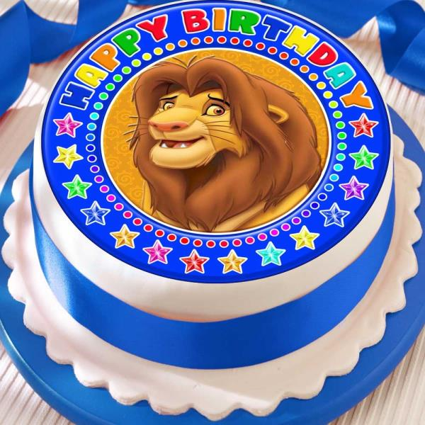 Groovy Lion King Precut Edible Happy Birthday Cake Topper Decoration Funny Birthday Cards Online Barepcheapnameinfo