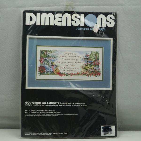 Dimensions God Grant Me Serenity Prayer Stamped Cross Stitch Kit New In Pack