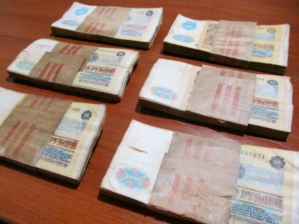 92 50 roubles 1991 USSR 100 banknotes in bank bundle