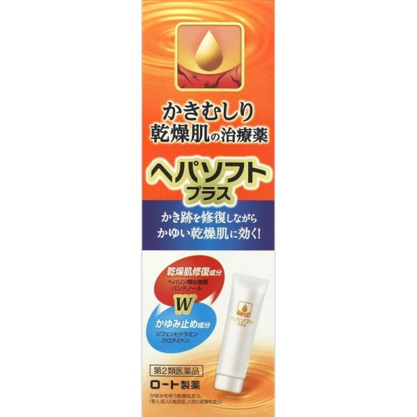 Buy Mentholatum body firming hand cream 50g moisturizing