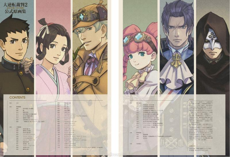 Ace Attorney Dai Gyakuten Saiban 2 Official Art Works Japan 3ds Game Book W Dhl 9784048935043 Ebay