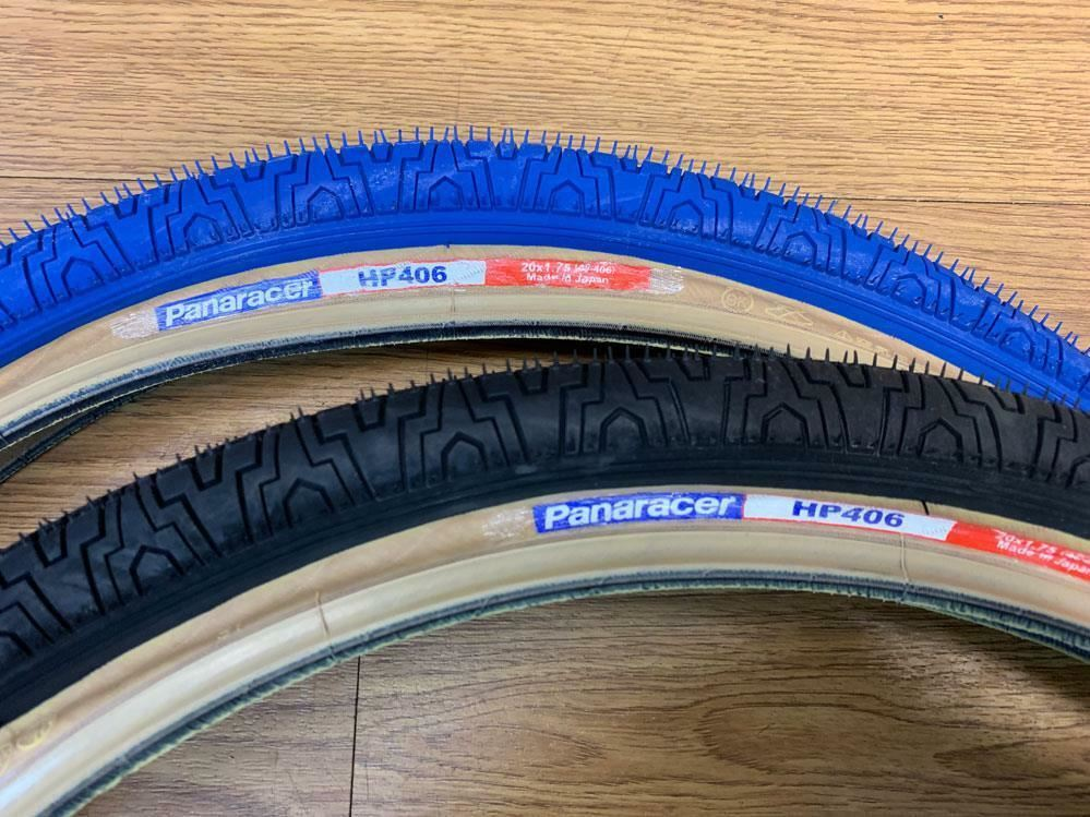20 x1.75 Panaracer HP406 Red Freestyle skinwall BMX tire Peregrine style