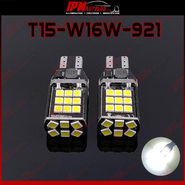 T15 W16W 921 Xenon Look LED Set Kit White Rear Fog Lights Bright Bulbs Canbus