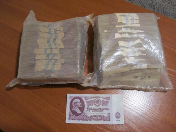 25 roubles 1961 USSR 100 banknotes in bank bundle