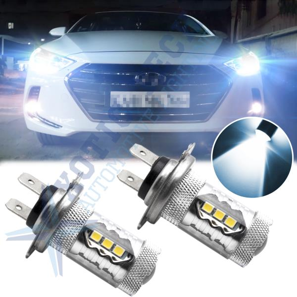 Fits Hyundai Veloster 100w Super White Xenon HID High Main Beam Headlight Bulbs