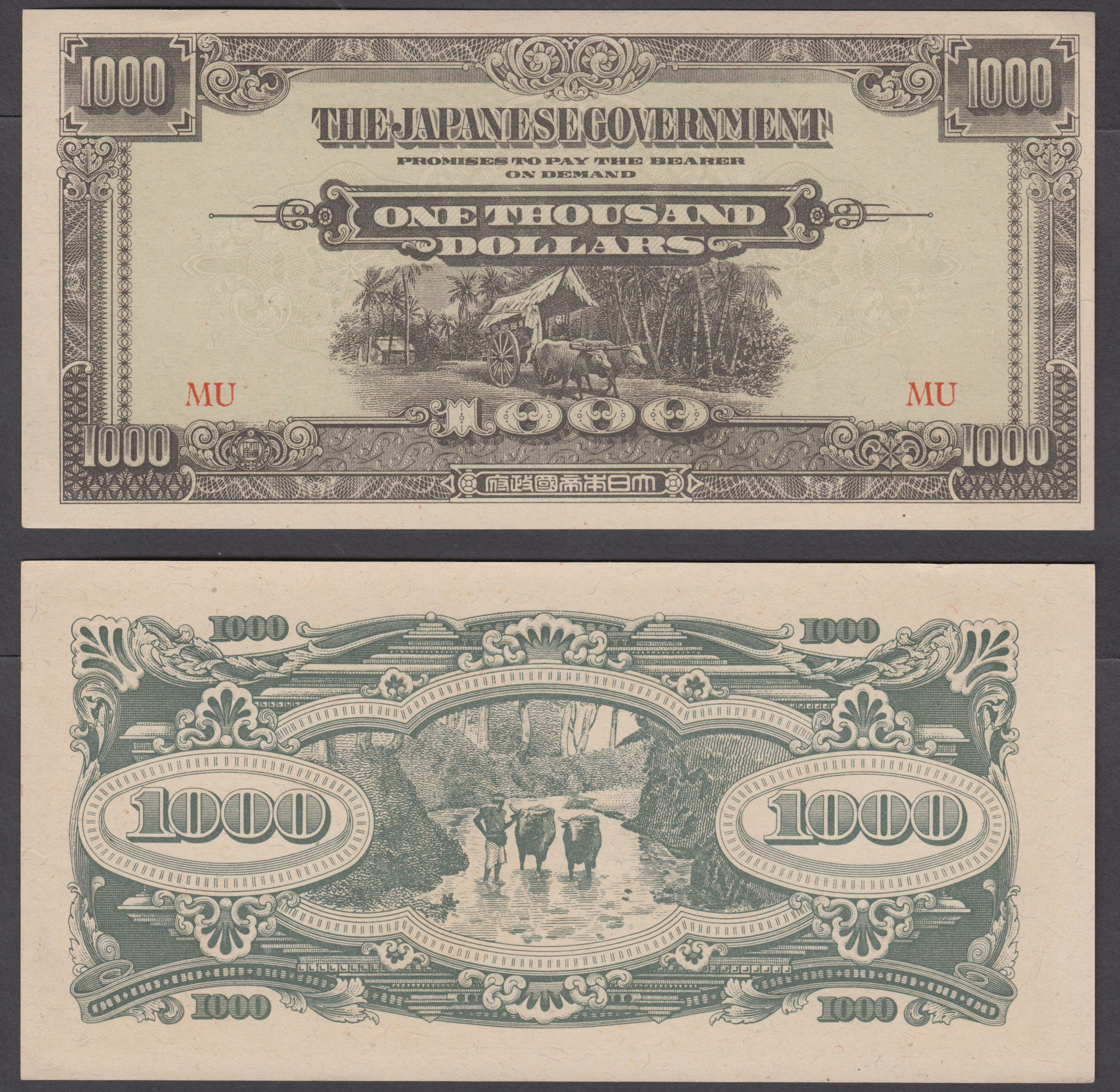 Burma  WWII JIM Note One Cent B-AD     UNC   B-112