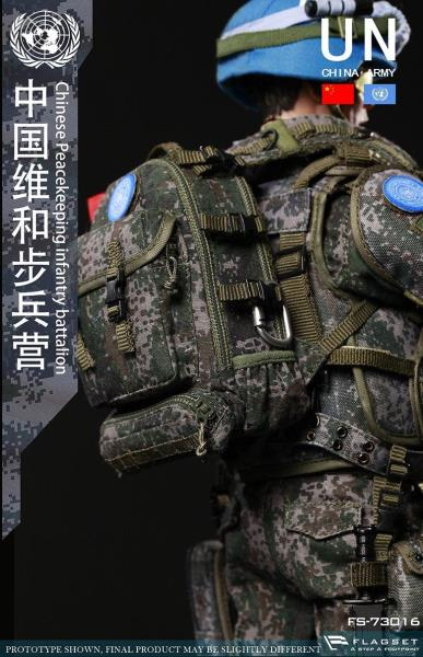 for Feet UN Chinese Peacekepping - 1//6 Scale Boots Flagset Action Figures