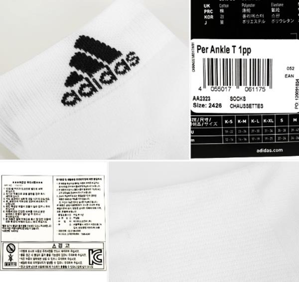 Adidas Men Performance Ankle T Pairs