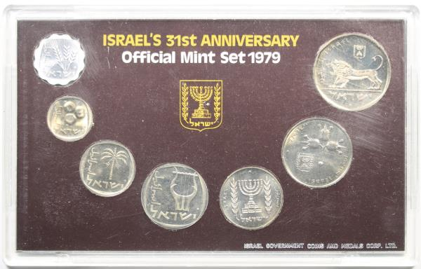 1979 Israel/'s Official Mint Set 31st Anniversary