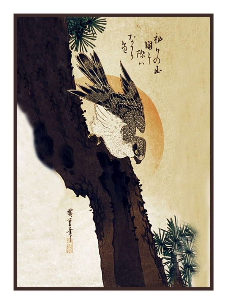 Japanese Hiroshige A Gathering of Foxes Counted Cross Stitch Pattern